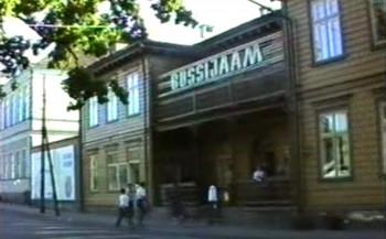 Pärnu Bus Station on June 26, 1990