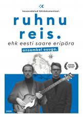 Ruhnu reis ehk Eesti saare eripära Kujundus Jaan Sinka Show Biz