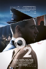 O2 Nafta Films, Taska Film