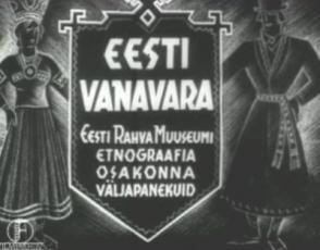 Eesti vanavara