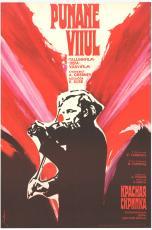 Punane viiul Kunstnik Alfred Saldre Filmiarhiivi kogu