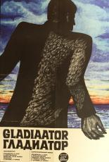 Gladiaator Eesti Teatri- ja Muusikamuuseumi kogu
