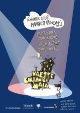 Vaeste kirjanike maja Kunstnik Manfred Vainokivi Filmivabriku kogu