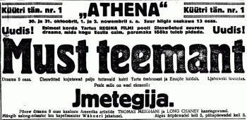 """Reklaamkuulutus ajalehes """"Postimees"""" 30. oktoobril 1923 Digiteeritud Eesti Ajalehed"""