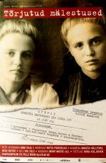 Tõrjutud mälestused Eesti Filmi Sihtasutuse kogu