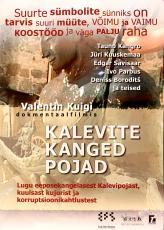 Kalevite kanged pojad Eesti Filmi Sihtasutuse kogu