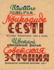 Nõukogude Eesti. Käsitsi kirjutatud plakat Tehnika: pliiats, guašš  Filmimuuseumi kogu