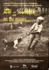 Jüri - see mulk, ehk mis tuul müürile Collection of Estonian Film Foundation