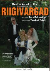 Riigivargad Kunstnik Riho Luuse, foto Manfred Vainokivi Filmivabrik