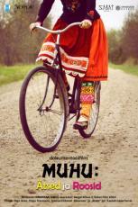 """MUHU: Ätsed ja roosid Kujundus Sergei Kibus, """"Muhu"""" kirjatüüp Pille Keerd Sabat Film"""