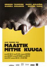 Maastik mitme kuuga Kunstnik Margus Tammik Allfilm