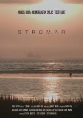 Stromka Kunstnik Rauno Linnamäe Peanut Factory