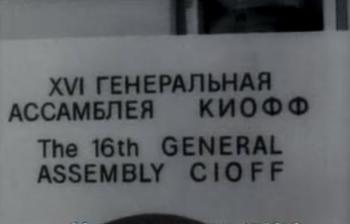 Rahvusvahelise Folkloorifestivalide ja Rahvakunsti Organisatsioonide Nõukogu (CIOFF) XVI peaassamblee Tallinnas