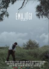 Emajõgi FAMU, Plank Film