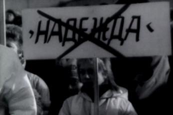 Interliikumise raadiojaam Nadežda