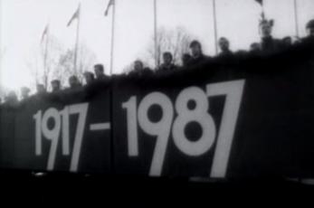 Oktoobrirevolutsiooni 70. aastapäev