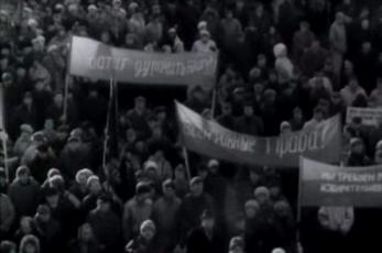 Interrinde miiting 16. novembril