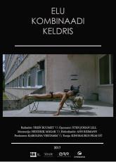 Elu kombinaadi keldris Kujundus Stella Saarts Kinosaurus Film