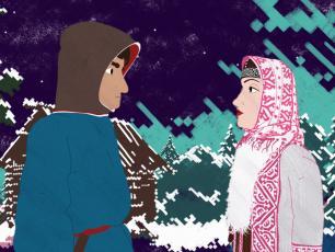 A Bear Judges The Brides. A Mansi Story