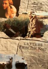 Kirjad idast. Letters from the East. Ingliskeelne poster Peeter Urbla kogu