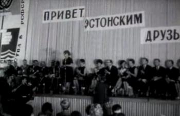 Eesti NSV kunstidekaad Vene NFSV-s