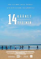 14 käänet Kujundus Philip Kaat ja Britt Urbla Keller  Baltic Film Production