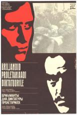 Briljandid proletariaadi diktatuurile Kunstnik Valeri Smirnov Filmiarhiivi kogu