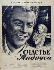 Andruse õnn. Filmi plakat vene keeles NSV Liidu kinolevis Plakati kunstnik teadmata. Originaalplakati asukoht teadmata