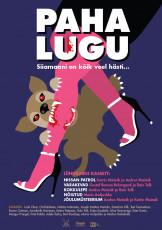 """Lühifilmide kassett """"Paha lugu"""" Kunstnik Janek Murd Kuukulgur Film"""
