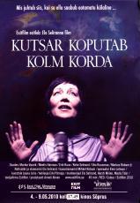 Kutsar koputab kolm korda Eesti Filmi Sihtasutuse kogu