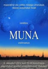 Muna Rao Heidmetsa Filmistuudio