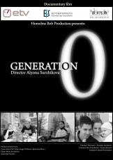 Generatsioon 0. Plakat inglise keeles Homeless Bob Production