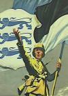 Neljakümnes sõda
