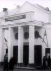 Esimene laiekraankino vabariigis