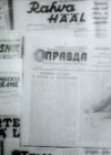 Bolševistlik ajakirjandus