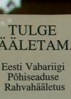 Eesti Vabariigi põhiseaduse rahvahääletus Toronto Eesti Majas