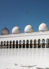 Lugu suurest Sharjah linnast