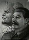Nõukogude Eesti edasise õitsengu eest