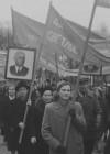 Suure Sotsialistliku Oktoobrirevolutsiooni 41.aastapäev